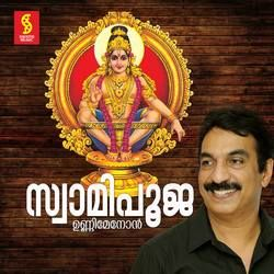 Listen to Malameleyundoru songs from Swami Pooja