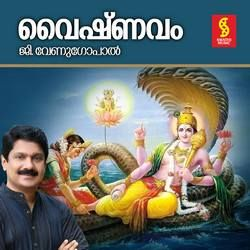 Vaishnavam songs
