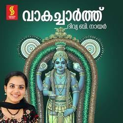 Vakacharthu songs