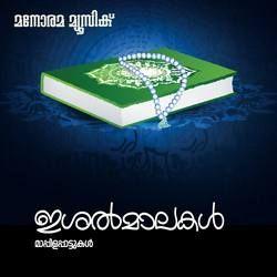 Ishalmaalakal songs
