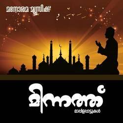 Minnath songs