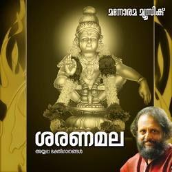 Saranamala songs
