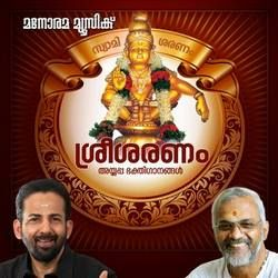 Listen to Saranam Ayyappa songs from Sree Saranam