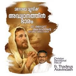 Adhvanathin Bharam songs