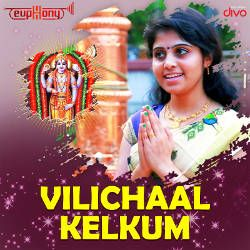 Vilichaal Kelkum songs