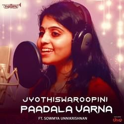 Jyothiswaroopini songs