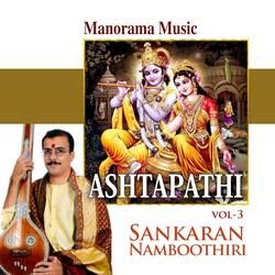 Ashtapathi - Vol 3 songs