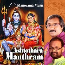 Ashtothara Manthram songs