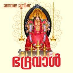 Bhadraval songs