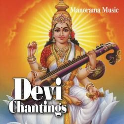 Devi Chanting Rhymes songs