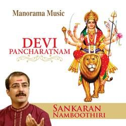 Listen to Prathasmarami songs from Devi Pancharatnam
