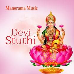 Listen to Sreekandarpitha songs from Devi Sthuthi