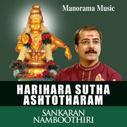 Listen to Om Mahasastre songs from Hari Harasudha Ashtotharam