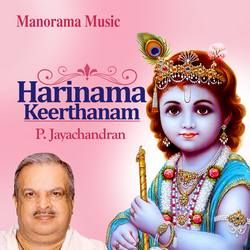 Listen to Chammatti songs from Harinamakeerthanam