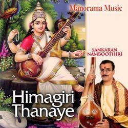Himagirithanaye songs