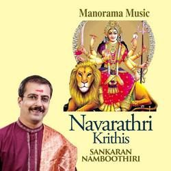 Navarathi Krithis songs