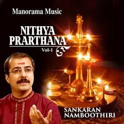 Nithyaprathana - Vol 1 songs