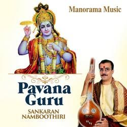 Paavanaguru songs