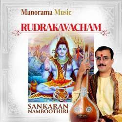 Rudra Kavacham songs