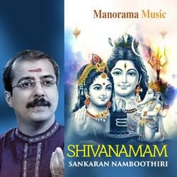 Sivanamam songs