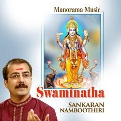 Listen to Shobillu Sapta songs from Swaminatha