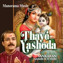 Thaye Yeshoda songs
