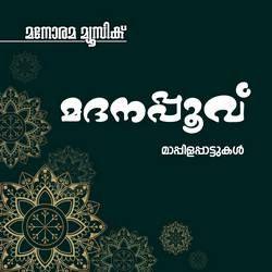 Madhanapoo songs