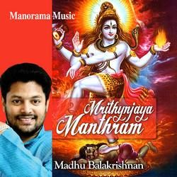 Mrithyunjaya Manthram songs