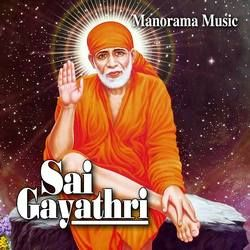 Sai Gayathri songs