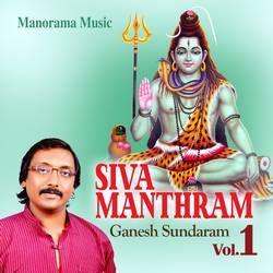 Listen to Sadashivam Varabhayam songs from Siva Manthram - Vol 1