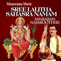Listen to Thapathraya songs from Sree Lalitha Sahasranamam