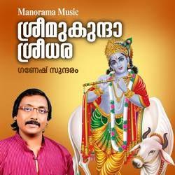 Sree Mukundha Sreedhara songs