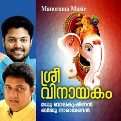 Sree Vinayakam songs