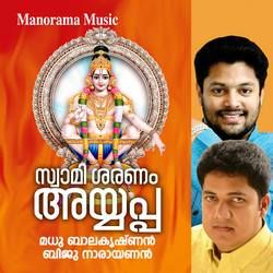 Listen to Ponnu Thrippadi songs from Swami Saranam Ayyappa