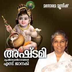 Ashtami songs