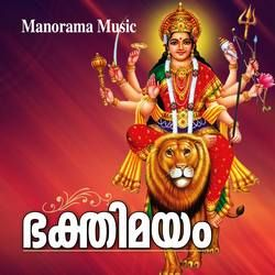 Bhaktimayam songs