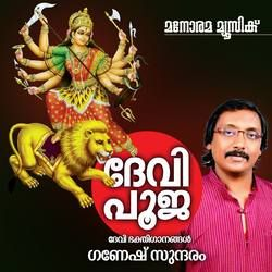 Listen to Chottanikkara Amme - 2 songs from Devipooja