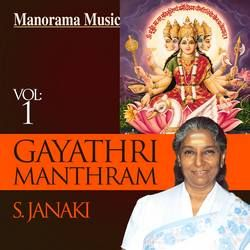 Gayathri Manthram - Vol 1 songs