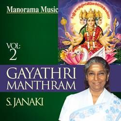 Gayathri Manthram - Vol 2 songs