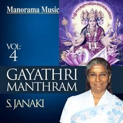 Gayathri Manthram - Vol 4 songs