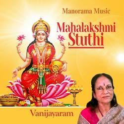 Listen to Gaja Lakshmi Namosthuthe songs from Mahalakshmi Stuthi