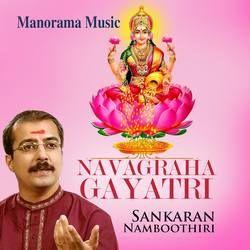 Navagraha Gayathri songs