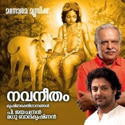 Listen to Sahyadhrithan songs from Navaneetham