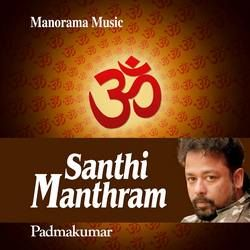 Santhi Manthram songs
