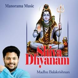 Sivadhyanam songs