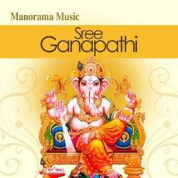 Sree Ganapathi songs