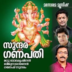 Listen to Deva Sivamakane songs from Sundara Ganapathi