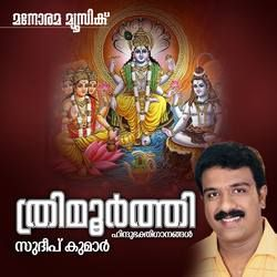 Thrimoorthi songs