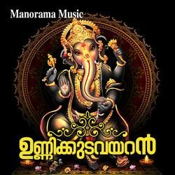 Unnikudavayaran songs