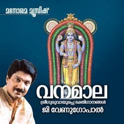 Vanamala songs